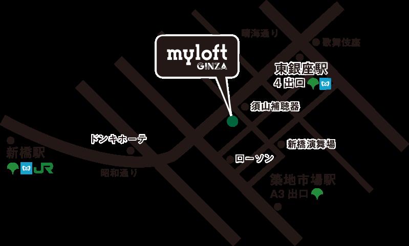 myloft GINZAの周辺地図