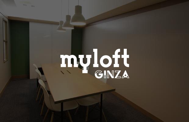 myloft GINZA